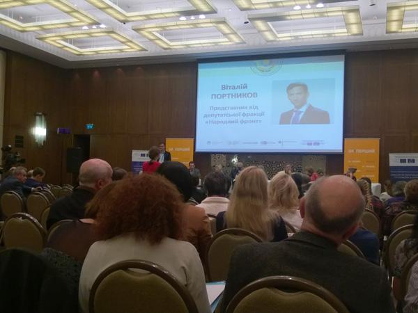 Наказуемо гомосексуализм ли в украине